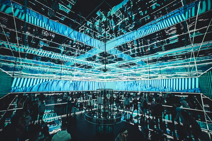 Mirror image: Samsung's Infinity Rooms
