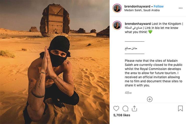 Saudi Arabia: influencer posts