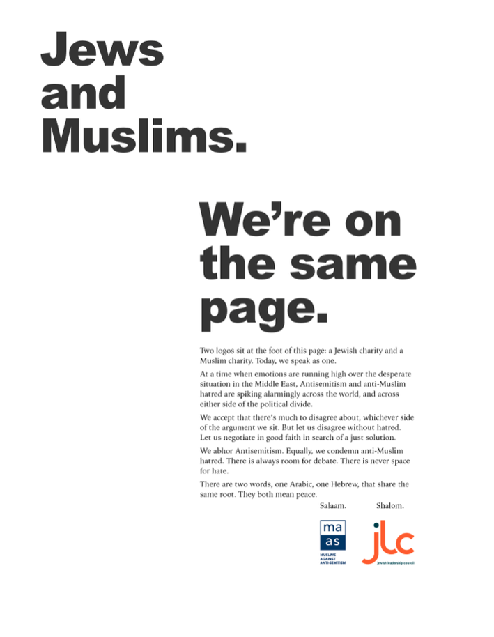 The ad is reminiscent of another by the same agency in 2018, which stated: 'We Muslims have one word for Jews. Shalom.'