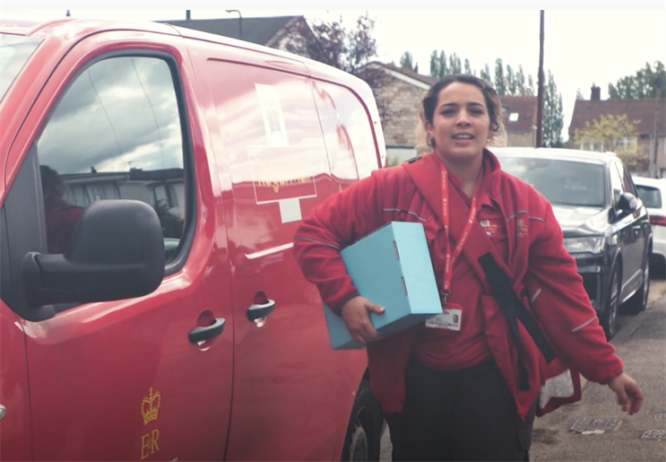 Royal Mail: ad stars postwoman Amira Rahmoune and her own father