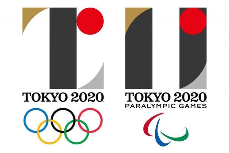 Tokyo 2020 logos: to be replaced