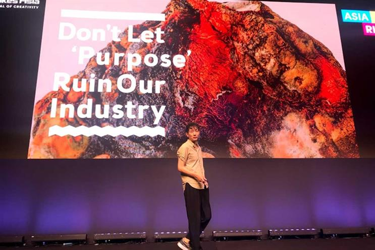 Tanabe: 'Purpose has to be deeply rooted in a brand'
