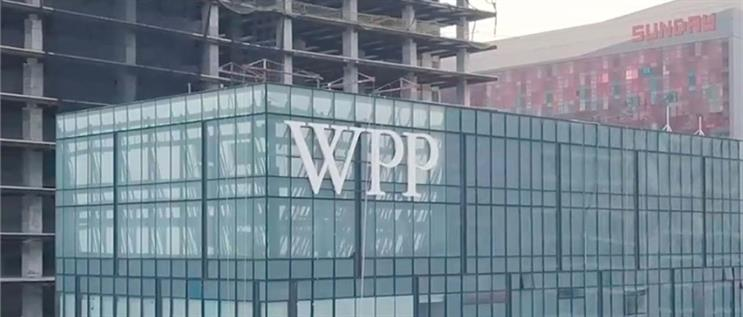 Inside WPP's 'deathtrap' Malaysia campus