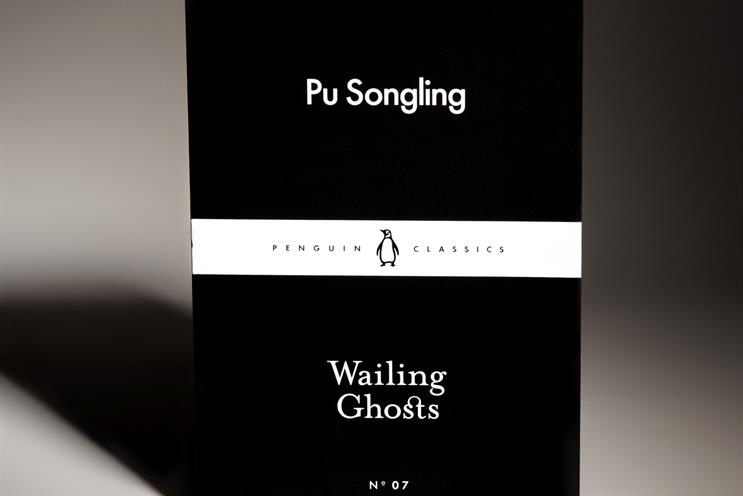 Literary insights - 7: Wailing Ghosts
