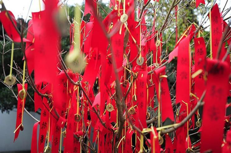 Wishing Trees: Chinese New Year celebrations on Regent Street
