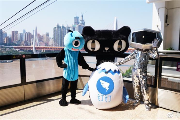 Mascots for Tmall, Alibaba Cloud, Dingtalk, and Alipay