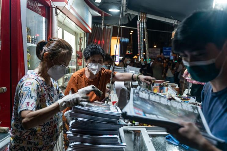 Apple Daily: newspaper had increased its print run to 500,000 in 2020 (Anthony Kwan/Getty Images)