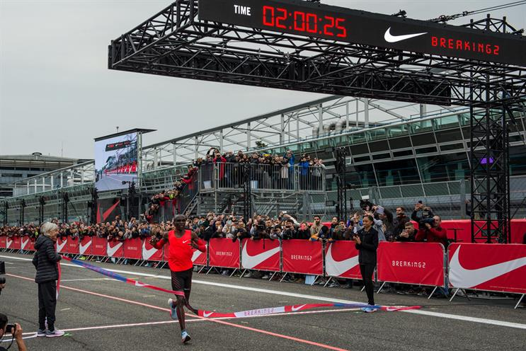 Nike: Kipchoge recorded a time of two hours and 25 seconds
