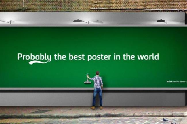 The Carlsberg billboard was in situ for one day only