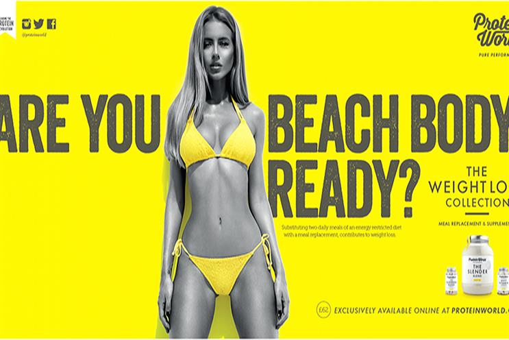 Protein World's 2017 spot would fall foul of the new rules