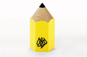 D&AD...call for entries
