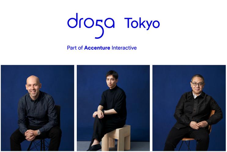 Droga5 Tokyo leadership team (left to right): Chris Burgess, Masaya Asai and Dan Ng