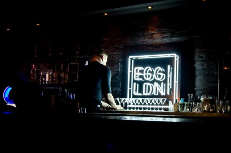 Egg London offers a variety of event spaces for hire