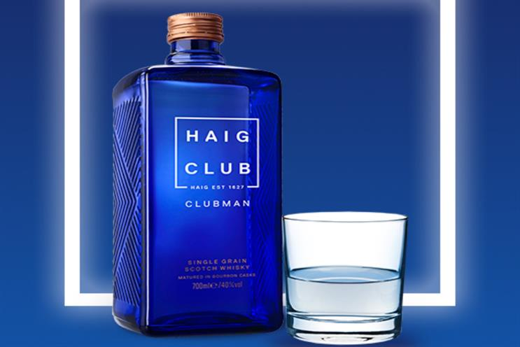 Haig Club: wants visitors to try new ways of enjoying the brand