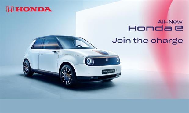 Honda's wimpy electric car campaign shows us a car industry facing a precipice