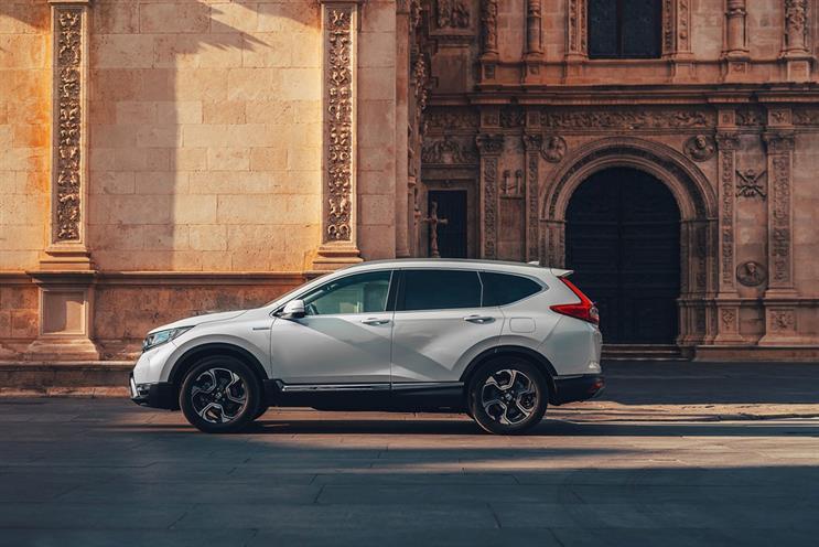 Honda: UM will begin work in April 2021