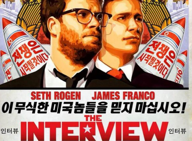 The Interview is now to be shown in 200 cinemas in the USA on Christmas Day