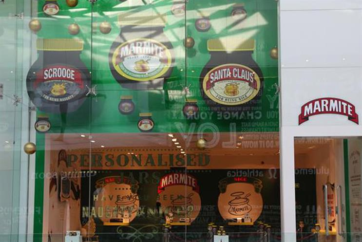 Why a jar from the Marmite Store is worth more than a regular jar