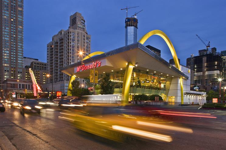 McDonald's: announced quarterly results yesterday (Photo: Getty)