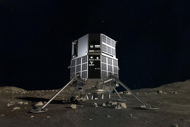 Ispace's lunar lander: could be launched in the second half of 2022