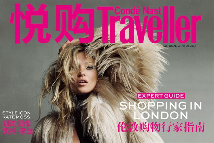 Condé Nast Traveller targets Chinese consumer in London