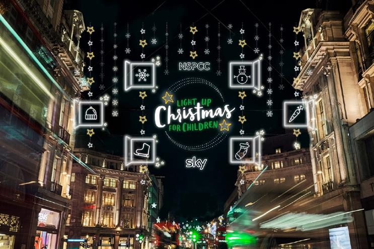 An artist's impression of this year's light display