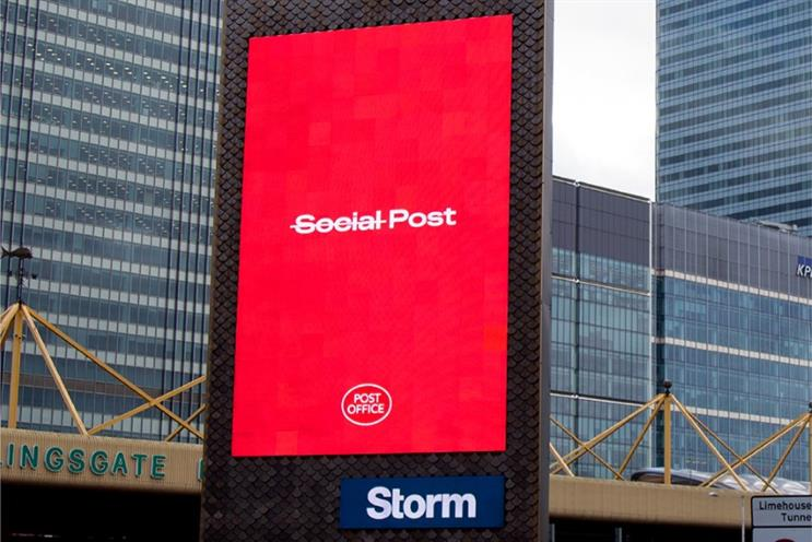 Post Office: ad was live within seven hours of brief being given to creative department
