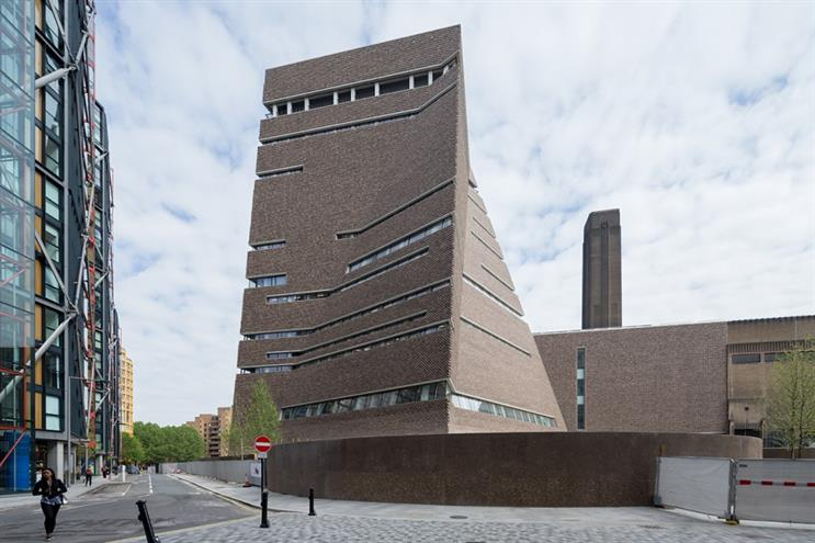 The new Tate Modern