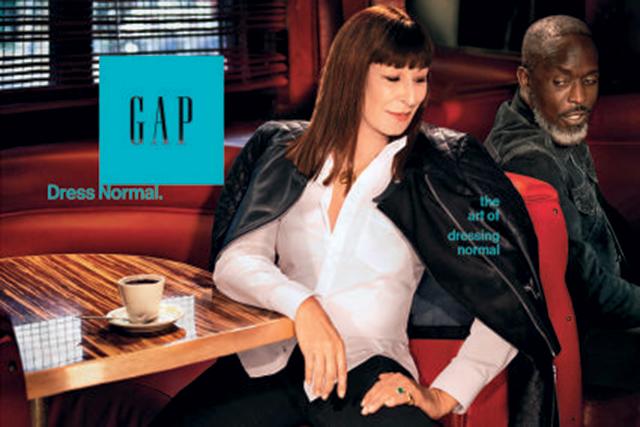 Gap's new 'Dress normal' approach