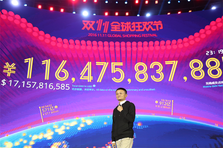Alibaba's Jack Ma on stage during the e-commerce giant's Singles Day celebration