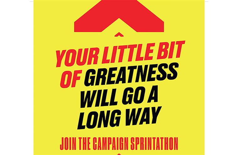 Sprintathon: at least 250 people are required for chance to achieve world record