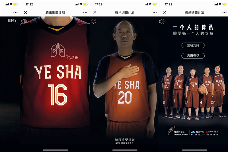 'A team of one': basketball-themed campaign is helping to remove the taboo around organ donation in China through the story of 16-year-old organ donor Ye Sha