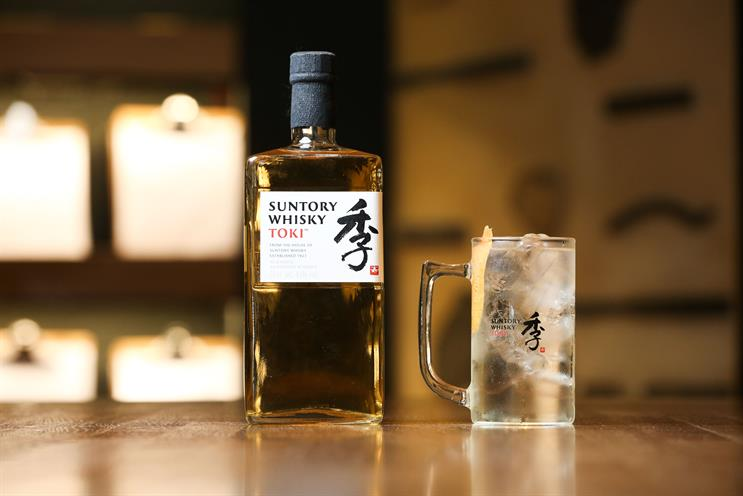 House of Suntory backs 'immersive' pop-up bar to create love for Toki whisky