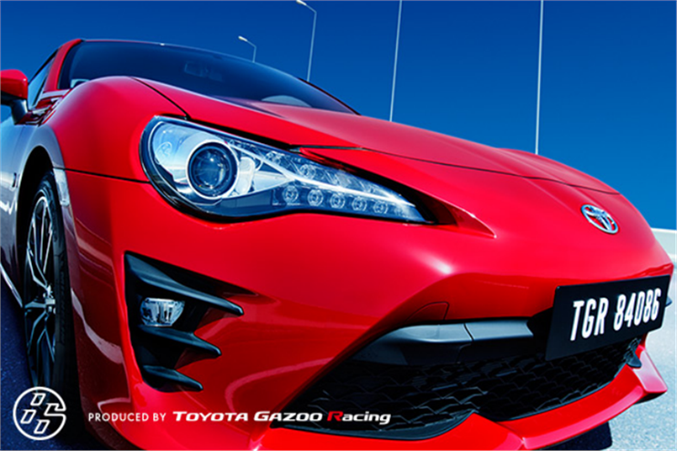 Toyota is a longstanding Dentsu client (toyota.jp)