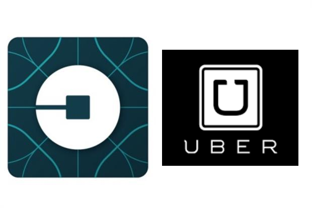 Uber: UK users will now see the logo on the left, in the place of the logo on the right