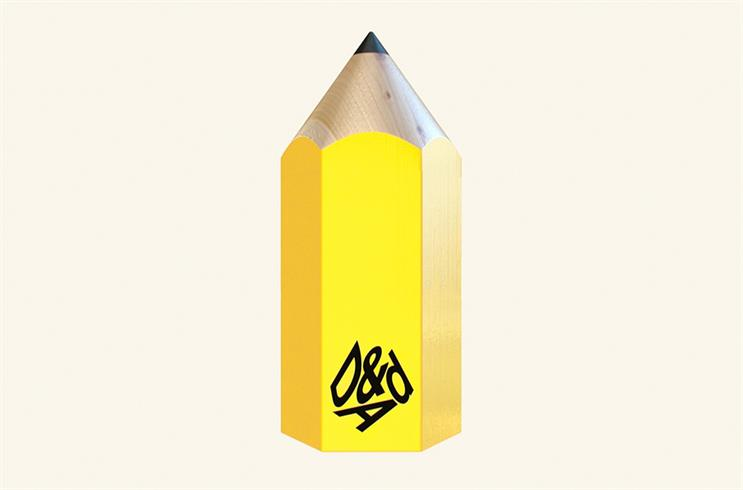 D&AD: that hallowed yellow pencil