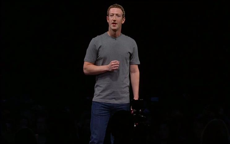 Zuckerberg speaking at Mobile World Congress 2016