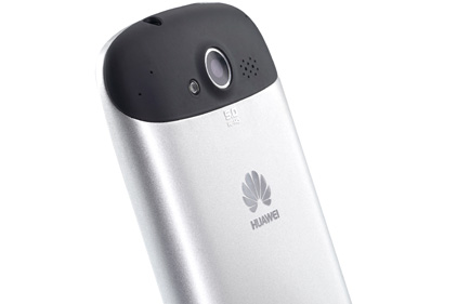 Huawei: to sell smart phones under its own name