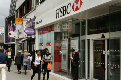 HSBC Emerging Market Index: WS to boost