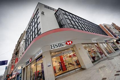 Hit or Miss? HSBC announces job cuts as profits rise
