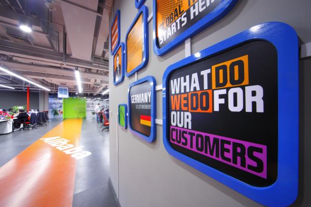 Alibaba pre-IPO roadshow off to a hot start