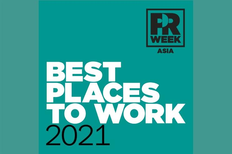 Best Places to Work: Final deadline today