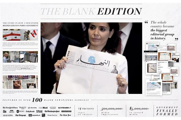 The Blank Edition for An-Nahar newspaper was a reaction to the Lebanese people's frustration with political inactivity