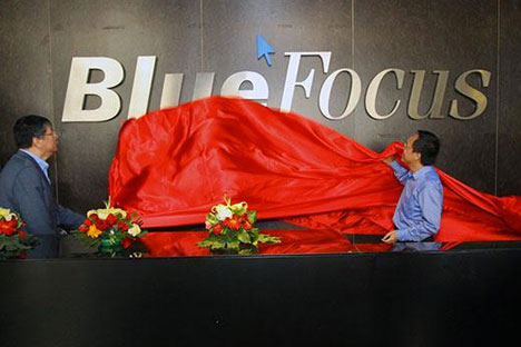 We Are Social owner BlueFocus reports revenue growth of 65 per cent