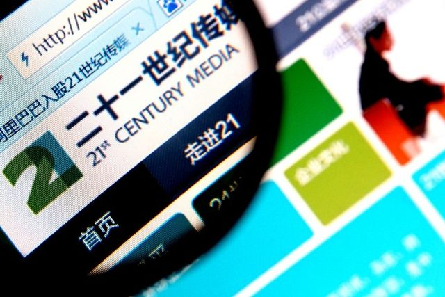 PR and media under fire in China, extortion racket busted