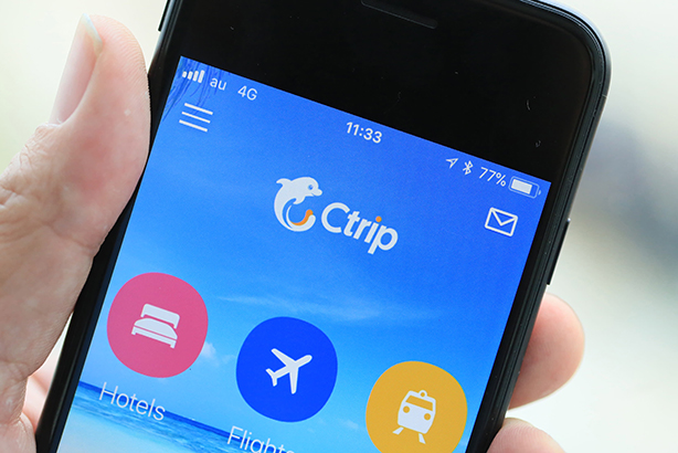 Citizen has picked UK PR duties for Chinese online travel agency Ctrip