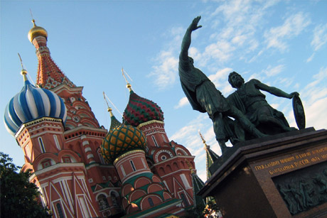 Financial centre: Moscow