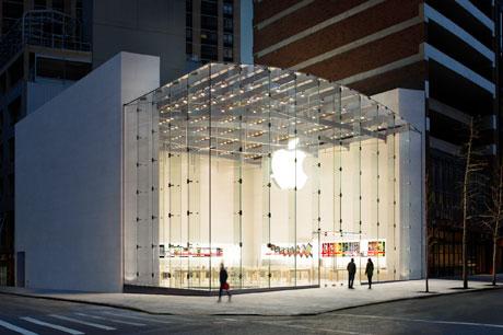 Is Apple above strategic PR?