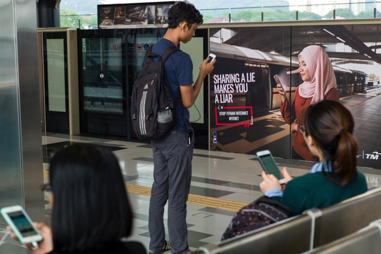 Creative industry 'uncertain' about Malaysia's new video regulations