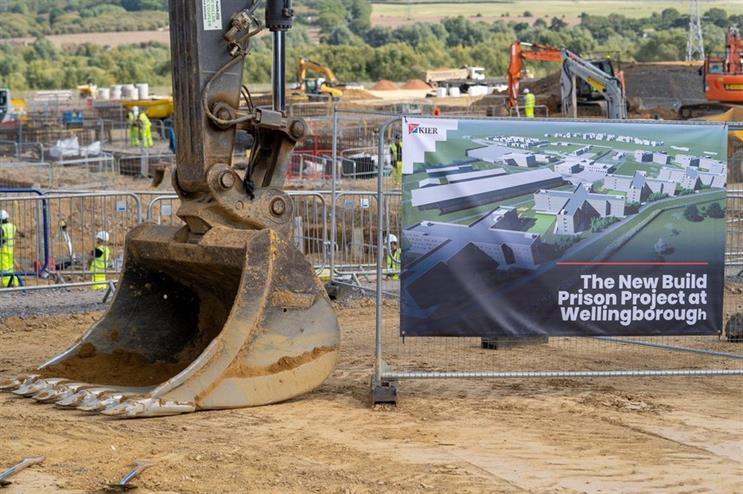The public is being invited to suggest names for a new prison in Wellingborough